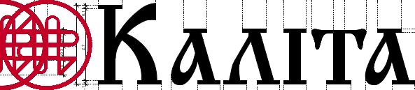 Оптика «Калита»